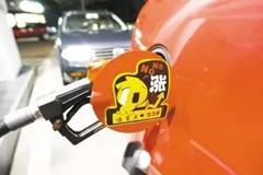 92号汽油上涨7.09元/升 国内成品油迎来年内最大涨幅