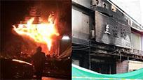 广东一KTV遭人为纵火 已致18死5伤