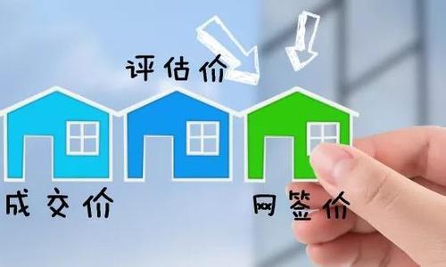 """深圳""""三价合一""""政策满月 调控仍在继续加码"""
