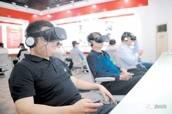山东滨州应用虚拟现实技术检验党性