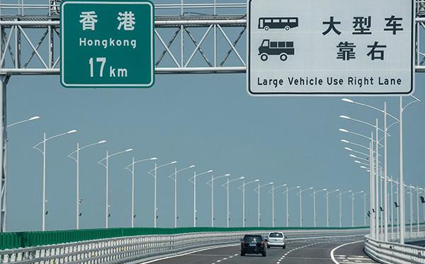 港珠澳大桥:从防撞护栏和隧道消防看大桥安全保障