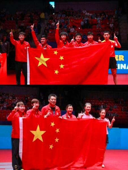 冠军只是起点 国球、国门携手展现中国力量