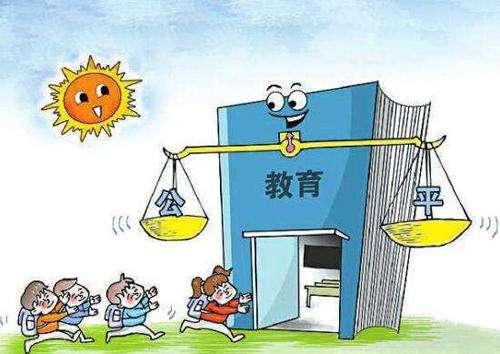 广东:民办学校分类管理登记不做统一时间表