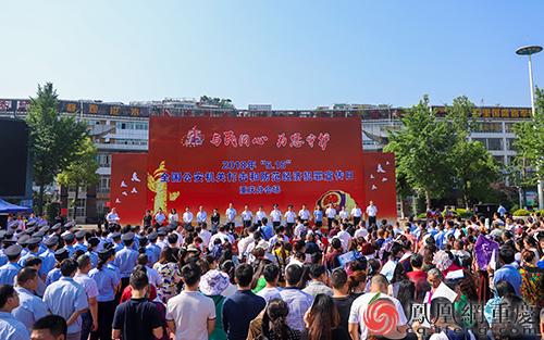 重庆警方联合15部门深化民生警务 护航经济发展,sexinse最新地址