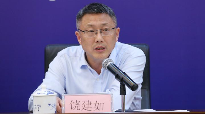 2018年第二届中国(南昌)国际茶业博览会新闻发布会实录(图8)