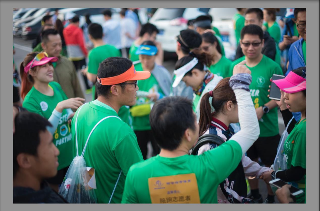 2018中国残疾人半程马拉松鸣枪开跑
