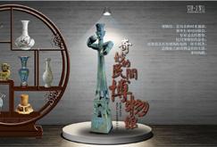【文化·大家】 第54期 奇妙的博物馆