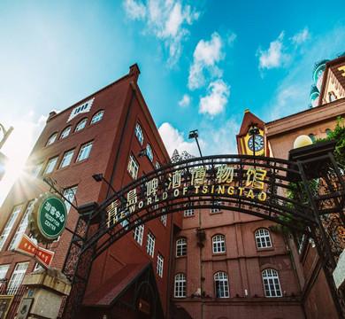 """中国""""醉美""""的博物馆 ---- 让好故事酝酿成醇香"""