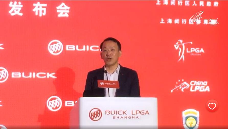 2018别克LPGA锦标赛落户上海 开启第一个五年