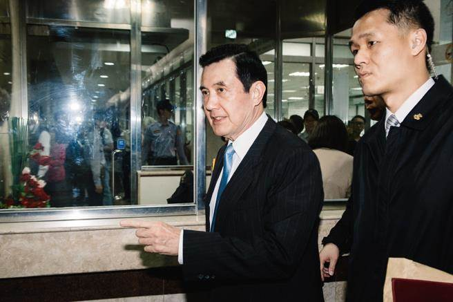 马英九泄密案二审改判有罪获刑4个月