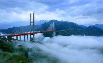 """北盘江大桥荣获国际桥梁大会""""诺贝尔奖"""""""