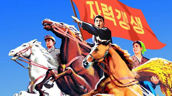 朝鲜新推出的宣传画,猜猜主题?
