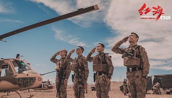 中国电影票房一季度突破200亿元 超越北美成最大市场