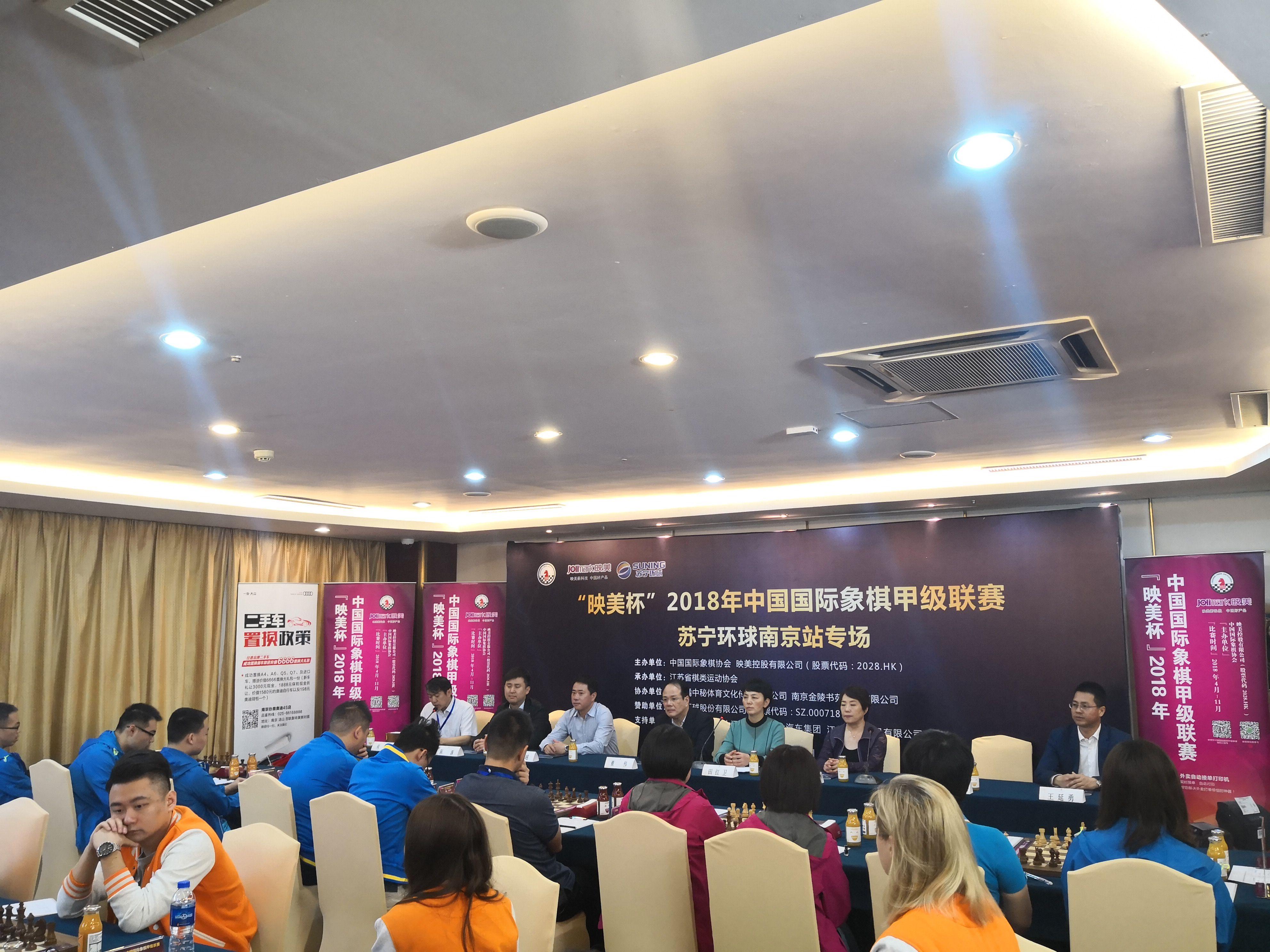 国象联赛第5轮战罢:上海领跑 天津爆冷负升班马