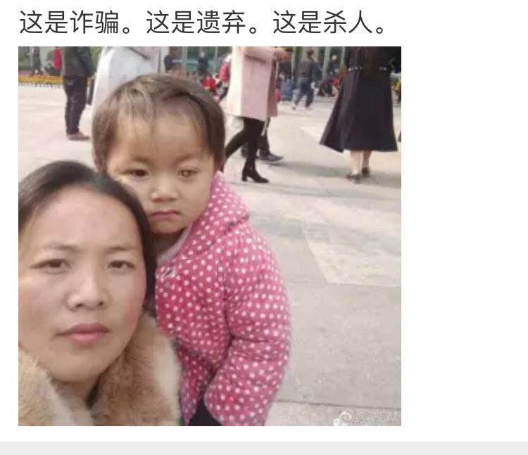 地狱空荡荡 王凤雅的父母在人间