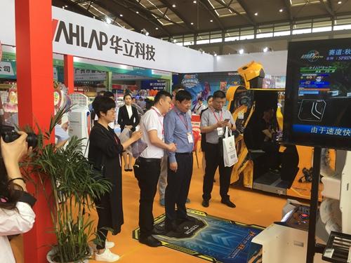 2018中国西部电子游艺游戏游乐博览会开幕
