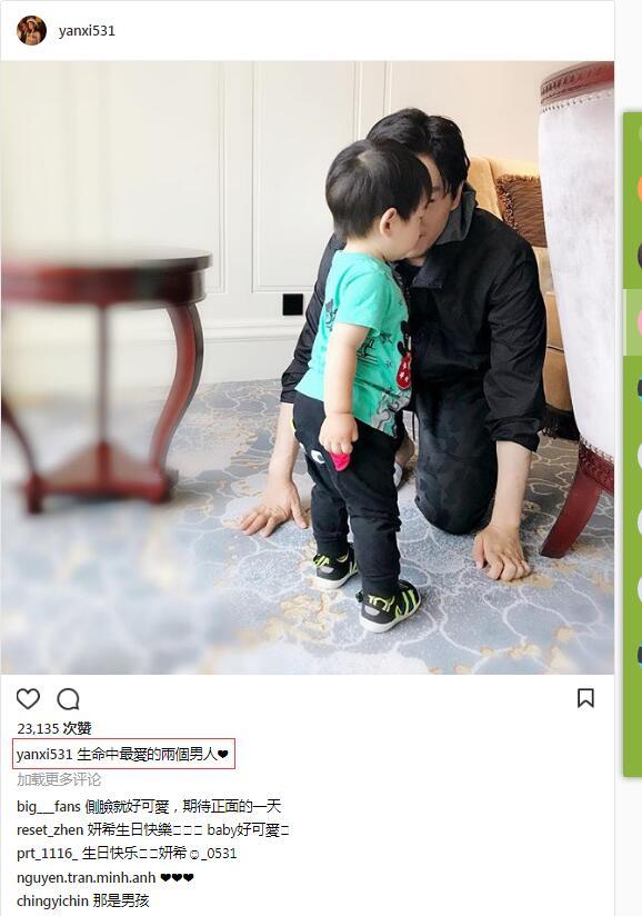 陈妍希高调晒娃晒老公:生命中最爱的两个男人