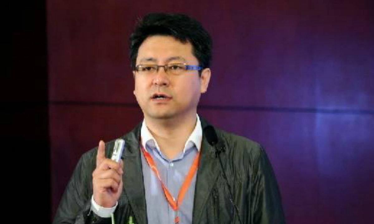 腾讯副总裁马斌:在扶贫中做好数字化推手