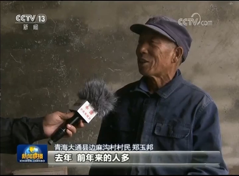 李培东:让农村美起来 让村民富起来