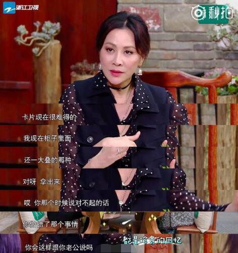 刘嘉玲自曝珍藏梁朝伟道歉卡片 真实用途原来是…