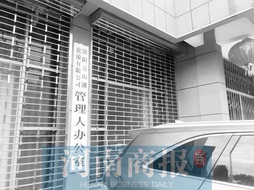 副县长辞官当5A级景区掌门 去世后景区破产欠3.5亿