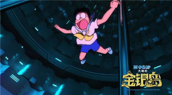 《哆啦a梦:大雄的金银岛》公开终极预告及海报