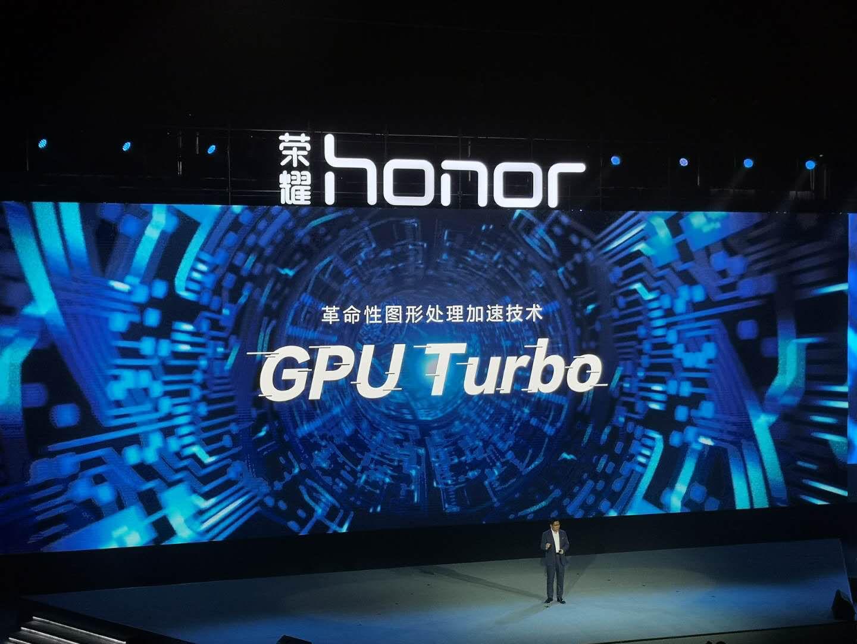 """余承东揭秘华为""""很吓人的技术""""GPU Turbo:图形处理效率提升60%"""