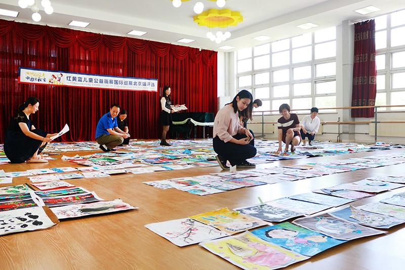 """""""世界那么大,中国是我家""""红黄蓝国际儿童公益画展开展"""