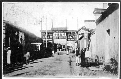 曾经的超级考场现改扩建为中国科举博物馆