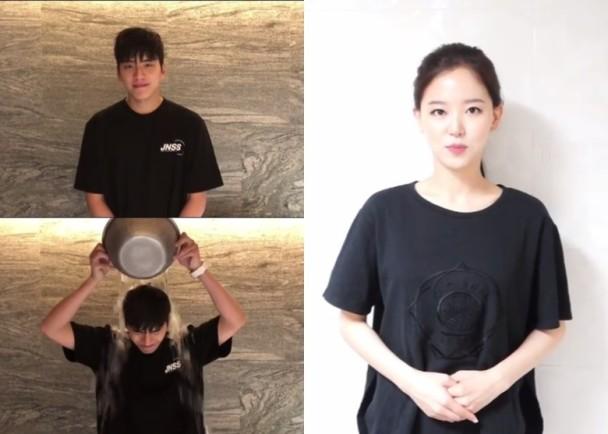 绯闻女友姜汉娜点名 王大陆接受冰桶挑战