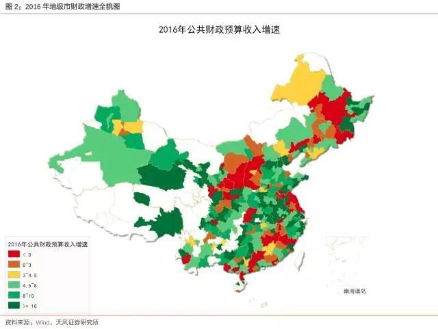 河北城市gdp_河北人眼中的中国地图竟然是这样的 看到最后亮了