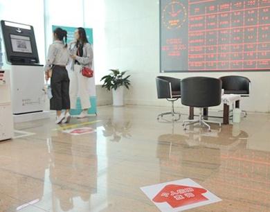 近5年陕278万人查询个人信用报告