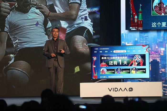 海信世界杯版AI电视系统发布:图像搜索黑科技 可自动识别球星