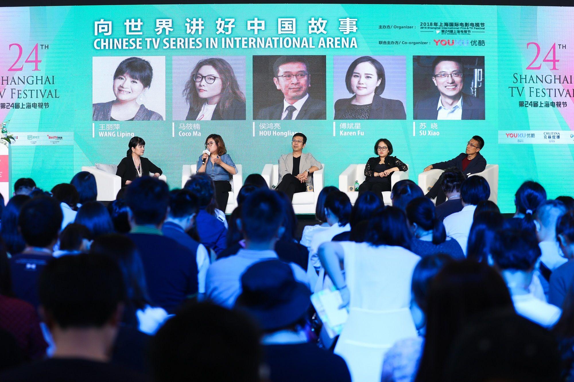 优酷探索国际标准 超级剧集向世界讲好中国故事