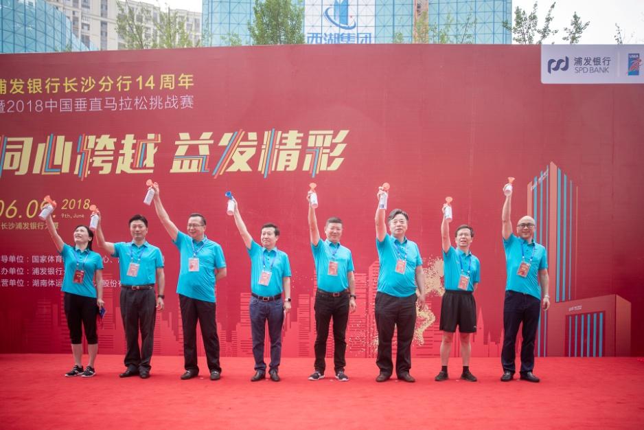 """中国垂马挑战赛点亮新浦发 500跑者诠释""""向上的力量"""""""