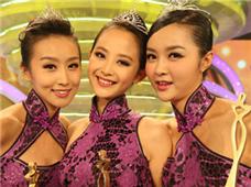 2013中华小姐环球大赛总决赛