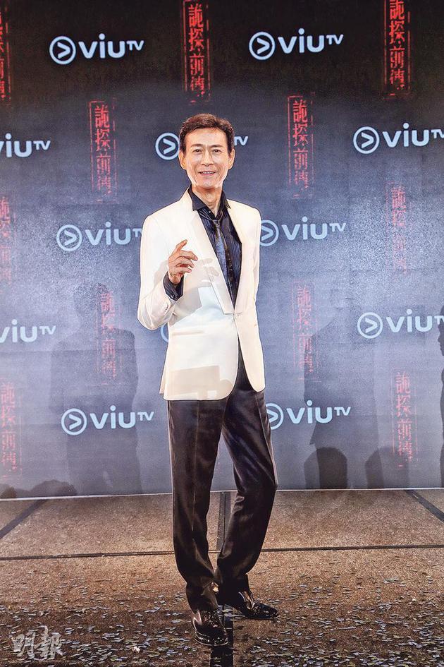 郑少秋睽违港剧6年拍《诡探前传》 称拍TVB剧看缘分