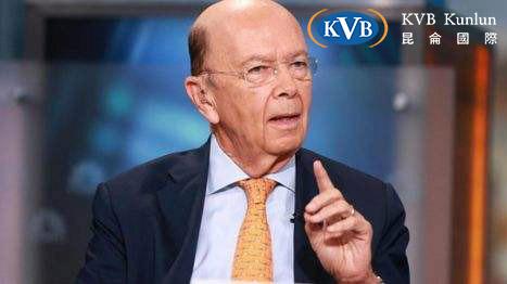 KVB昆仑国际| 罗斯:贸易争端终将平息