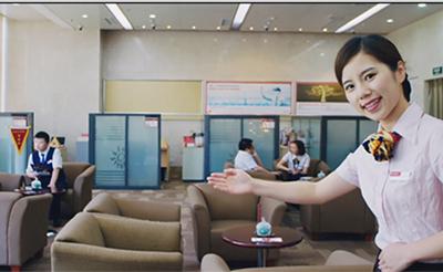向前走 莫回头——招商银行入湘20年的自我变革之路