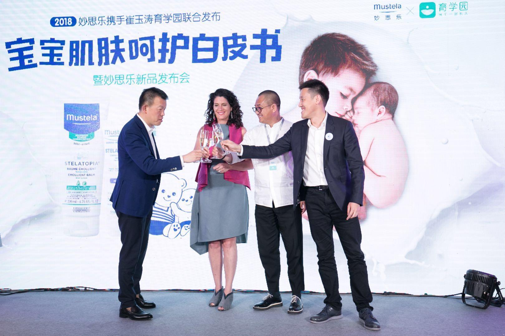 宝宝肌肤呵护白皮书发布 崔玉涛指出肌肤护理四大误区