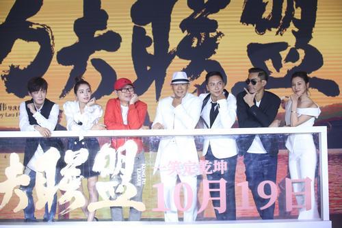 《功夫联盟》定档10月19日 赵文卓展示防身术