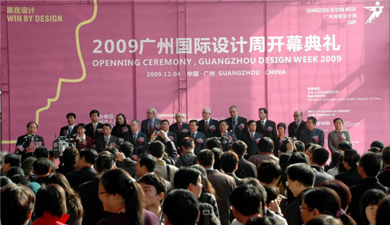 一本广州设计周记了十二年的小账本