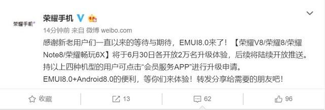 前线 | 6月30日起,华为Mate 8等7款机型将升级EMUI 8.0