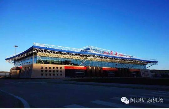 阿坝红原机场新增至温州航线 6月30日开通_阿坝|红原