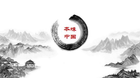 """""""一带一路 美食带路"""" 2018央视大型纪录片《本味中国》"""