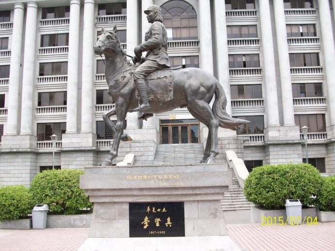 李坚真:中共史上第一位女县委书记