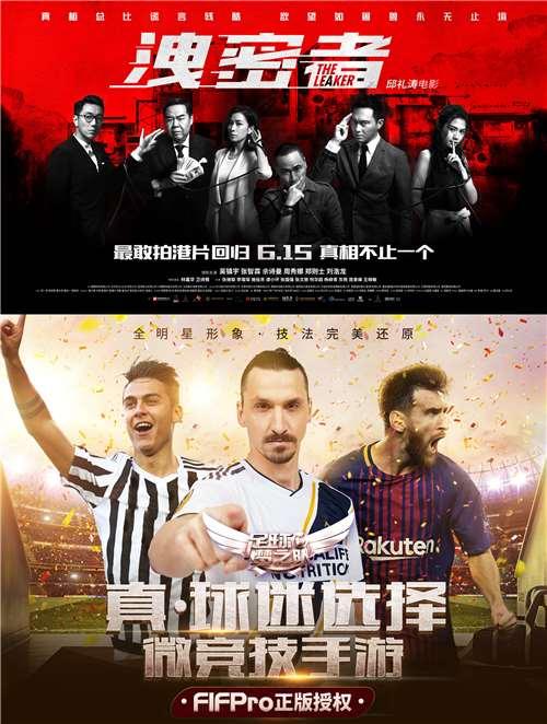足球之夏重燃激情《足球梦之队》今日首发上线