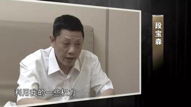揭秘黄兴国背后的男人们:敛财总动员 贪腐兄弟帮