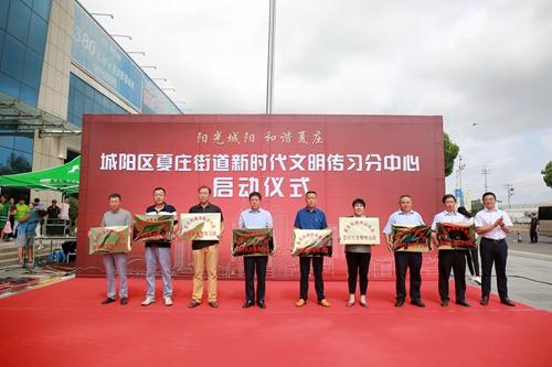 凤观青岛  城阳区委宣传部常务副部长梁秋淑同志为夏庄街道新时代文明