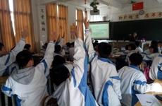 西安通报6起违规办学案例 西电附中太白校区校长被免